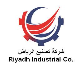 شركة تصنيع الرياض